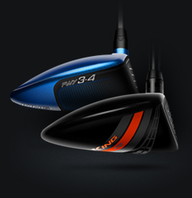 Cobra Golf Fairways